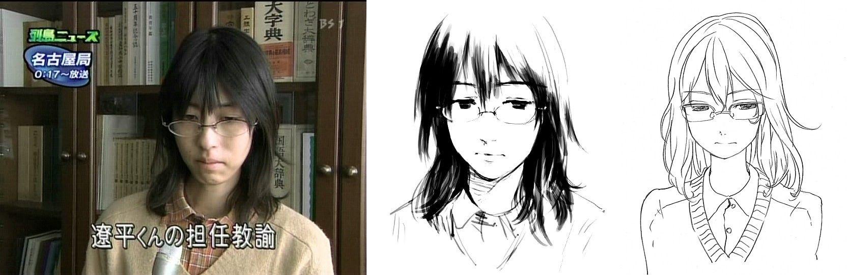 Mangan tarkoitus on tehdä todellisuudesta paremman näköistä ja saattaa lukijansa elämään haavemaailmoissa